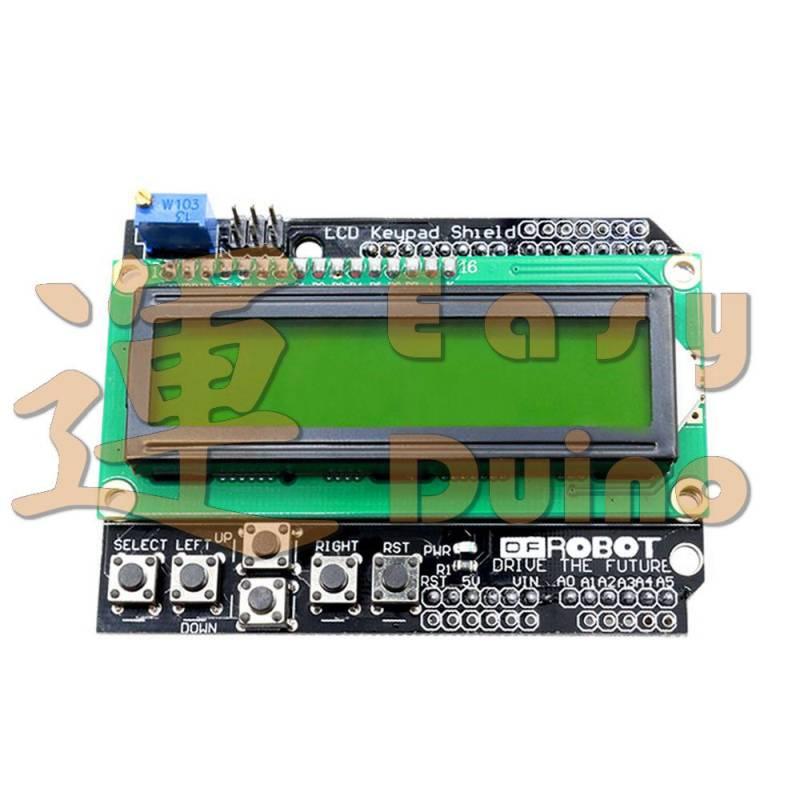 Arduino LCD KeyPad Shield Introduction - Robotshop