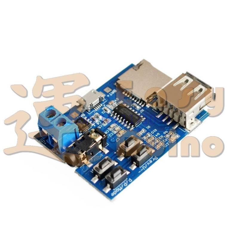 SD card in Arduino - Arduino Stack Exchange
