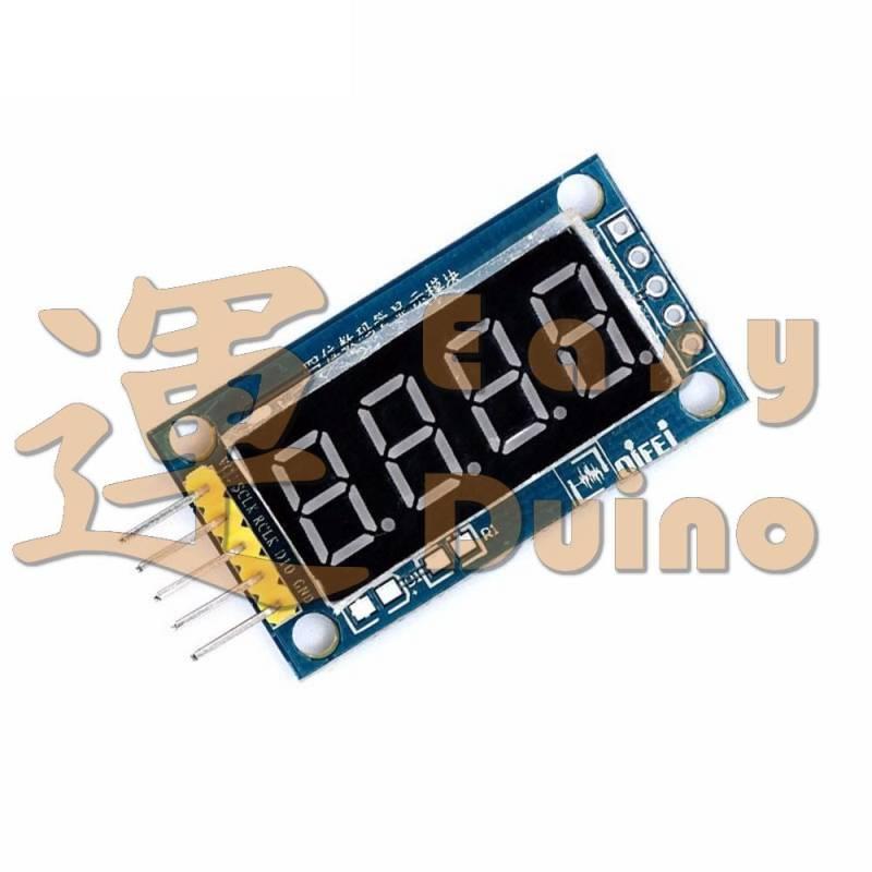 4x LED display, 74HC595